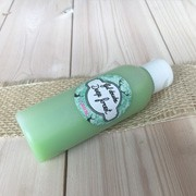 Gel douche « Deep forest »